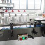 Հեղուկի լցոնման մեքենայի մաքրման շշի խառնուրդային գիծ