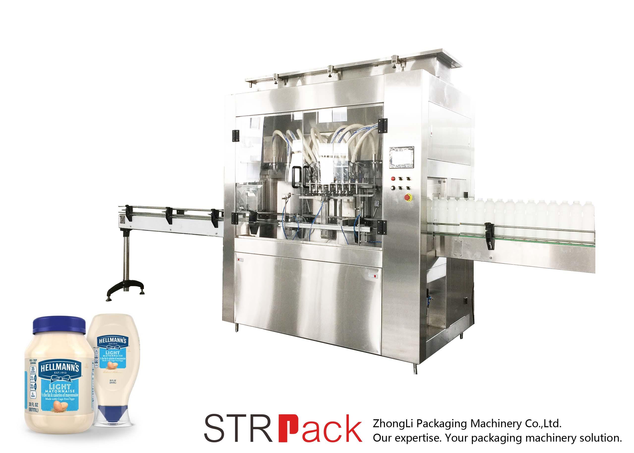 STRRP ռոտորային պոմպի լցոնման մեքենա